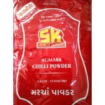 Chili Powder (kashmiri)